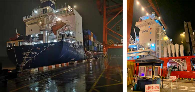 Supply chain container vessels
