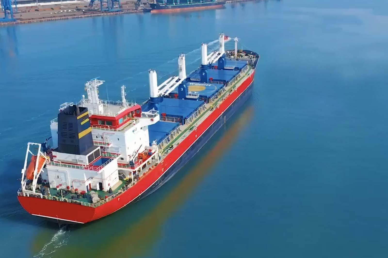 Ceekay ship