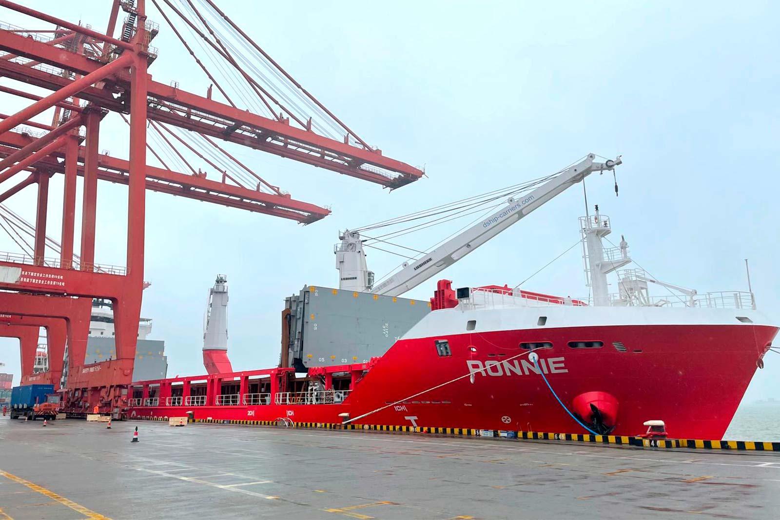 China express ship